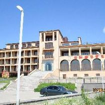 Akhtamar Hotel Cjsc