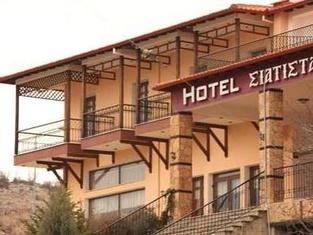 Hotel Σιάτιστα