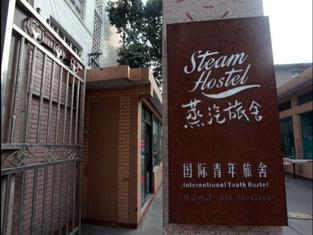 成都スチーム ホステル (成都蒸汽国际青年旅舍)