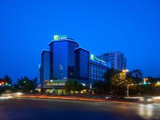 Holiday Inn Express Yangzhou City Center, an IHG Hotel