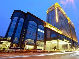 インターナショナルホテルウルムチ