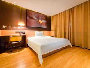 IU Hotel Xiangyang Laohekou Dongqi Street
