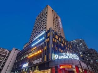 Insail Hotels (Guangzhou Huanshi Road Taojin Metro Station)