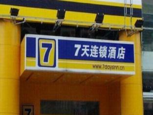 7Days Premium Luoyang Peony Square Branch