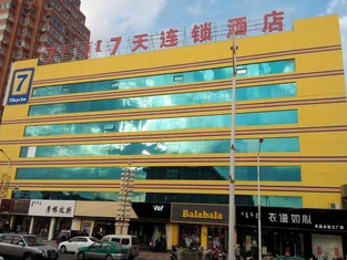 7 Days Inn Chifeng Walking Street Branch