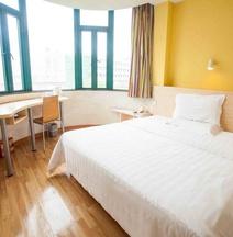 7 Days Inn (Zhengzhou Lvcheng Plaza Huaihe Road)