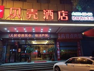 Shell Putian Hanjiang District Hanhua West Road Hotel