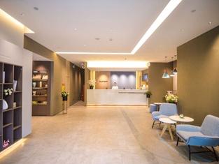 Home Inn (Meizhou Municipal Government)
