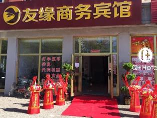 Tacheng Youyuan Business Hotel