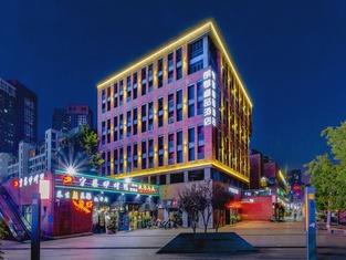 Langqin Ruipin Hotel