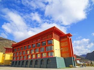 Luya Mountain International Hotel