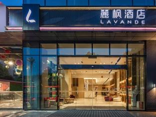 Lavande Hotel (Guang'an Jinrui International Plaza)