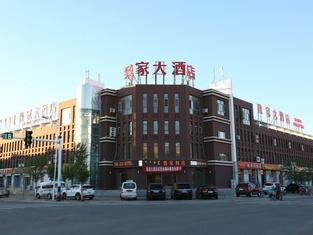 Yu Di Hotel