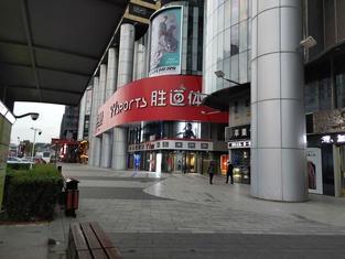 Hao Xian Sheng