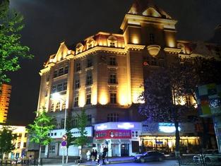 Huaqi Kaiserdom Hotel