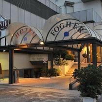 Hotel Al Foghèr
