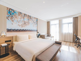 Atour Hotel (Xi'an North 2nd Ring Road Wenjing Road)
