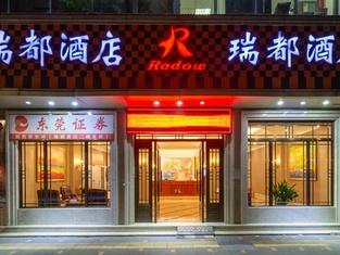 Radow Hotel (Yichang Binjiang Pedestrian Street)