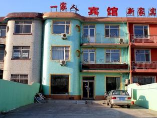One Family Inn