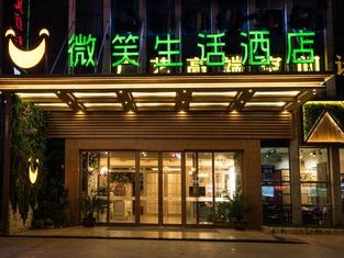 ウェイシアオ ションフオ ホテル