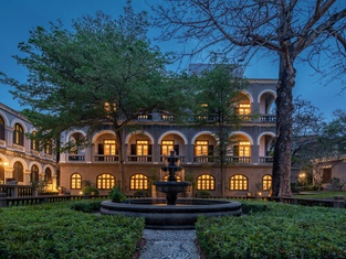 Linshifu Mansion Hotel (Gulangyu Island)