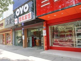 OYO XueFeng Hotel