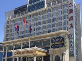 Wealth Hotel (Shenzhen Airport)