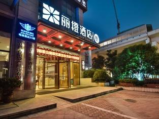 Orange Inn Zhi (Yichang Three Gorges Tourist Center, Wanda Binjiang)