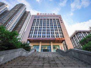Guizhou Abundant Hotel
