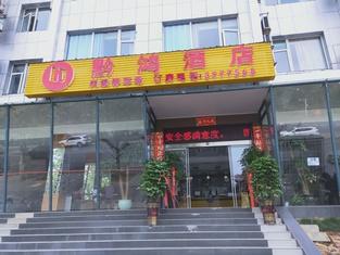 Qianhong Hotel