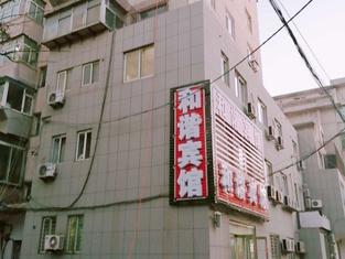 Harmony Hotel in Jinzhou