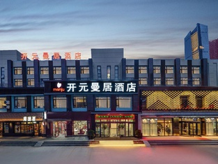 Manju Hotel (Dalian Railway Station Metro Station)