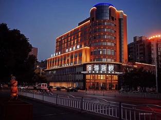 Shenhai Lanjing Hotel
