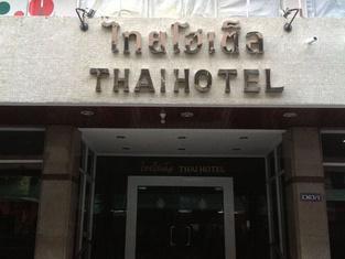 タイ ホテル