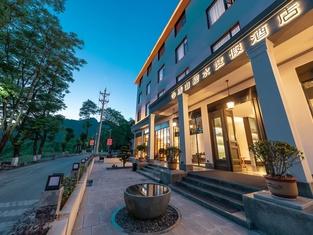 Qingshan Bishui Resort Hotel