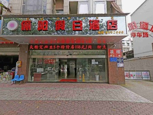 Xichang Liyang Holiday Hotel