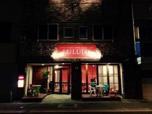 Guesthouse LuLuLu