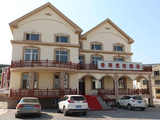 Jinghe Holiday Hotel