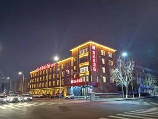 Ibis Changchun Automobile Factory Hotel