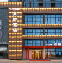飯店 南陽 北京
