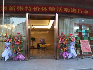 Yulin Pearl Hotel