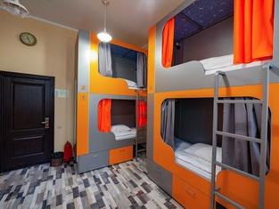 Hostel Kamchatskiy
