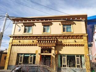 Wozha Guesthouse