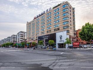 カイビン インターナショナル ホテル
