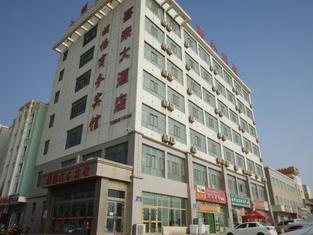 Huyang Business Hotel