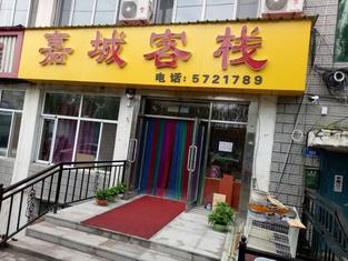 Jiacheng Inn