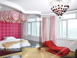Chaoyang Xinghe Hotel