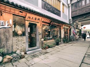 No.1 Old Street Moshang Inn