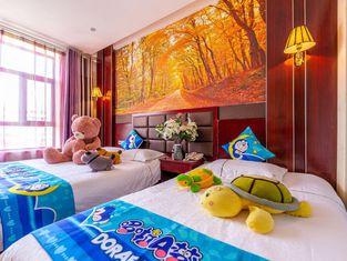 Jinguole Hotel