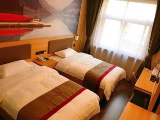 Thank Inn Chain Hotel Shizuishan Huinong District South Street